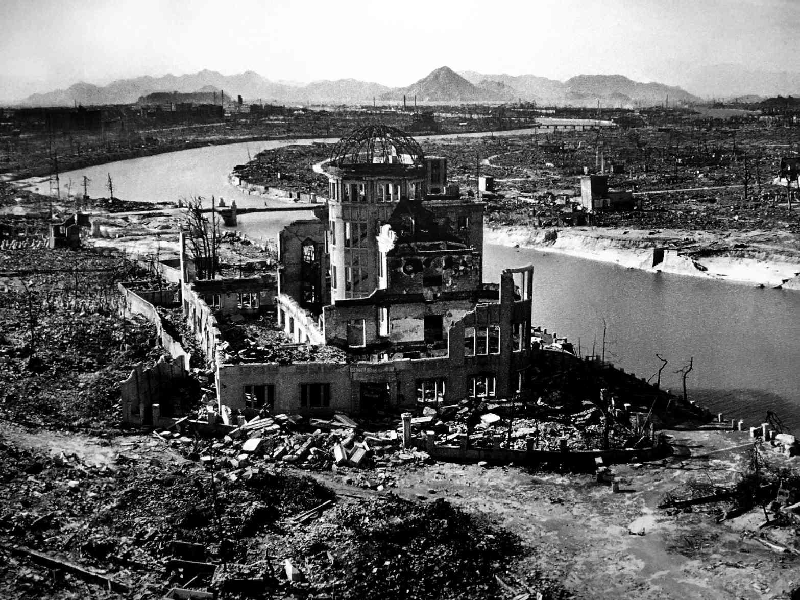 The Hiroshima Peace Memorial Museum
