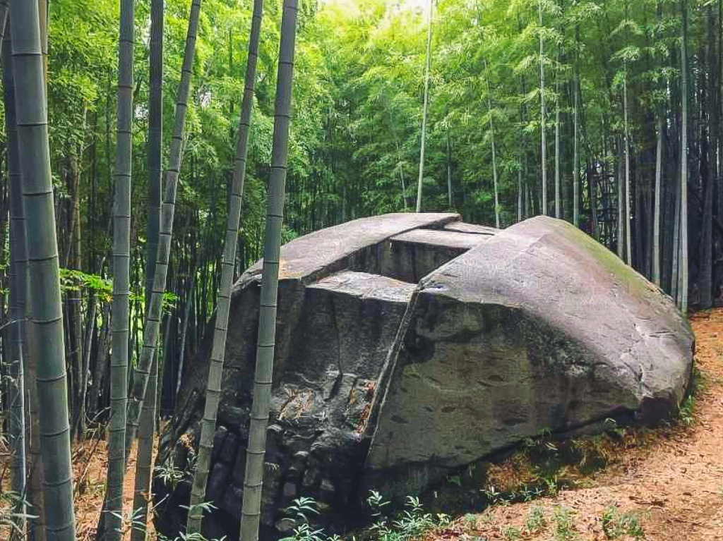 Rock Ship of Masuda