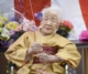 """Did Li Ching-Yuen """"the longest lived man"""" really live for 256 years? 4"""