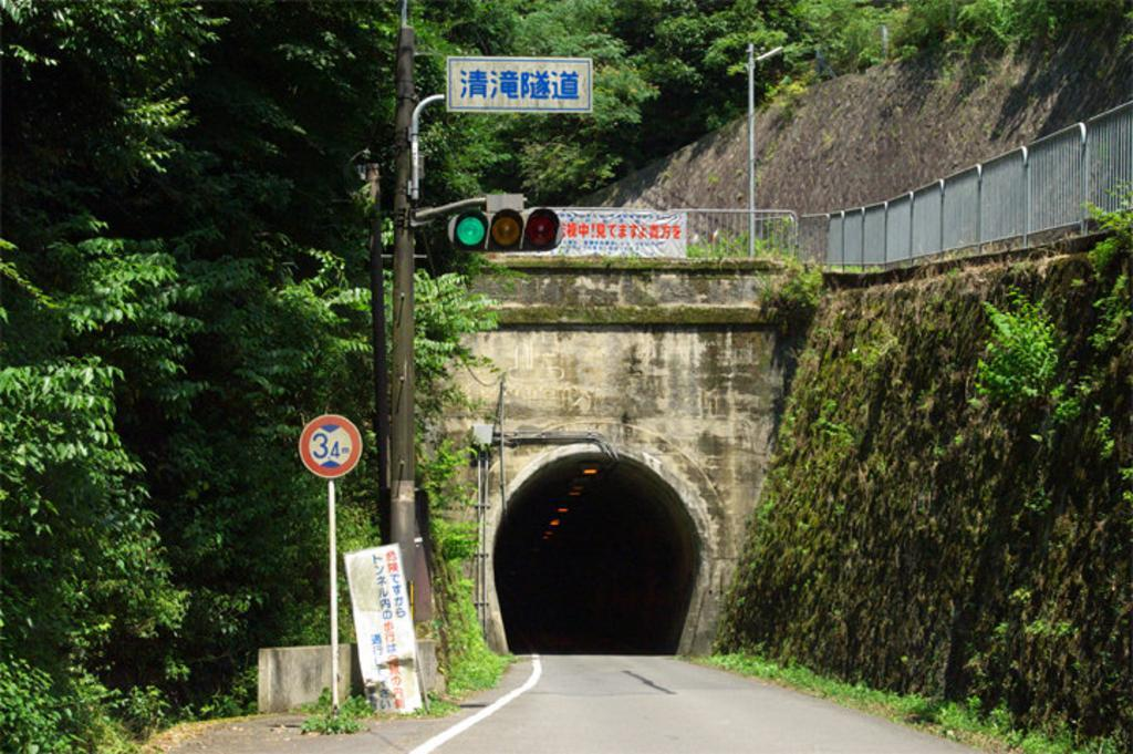 21 scariest tunnels in the world 5