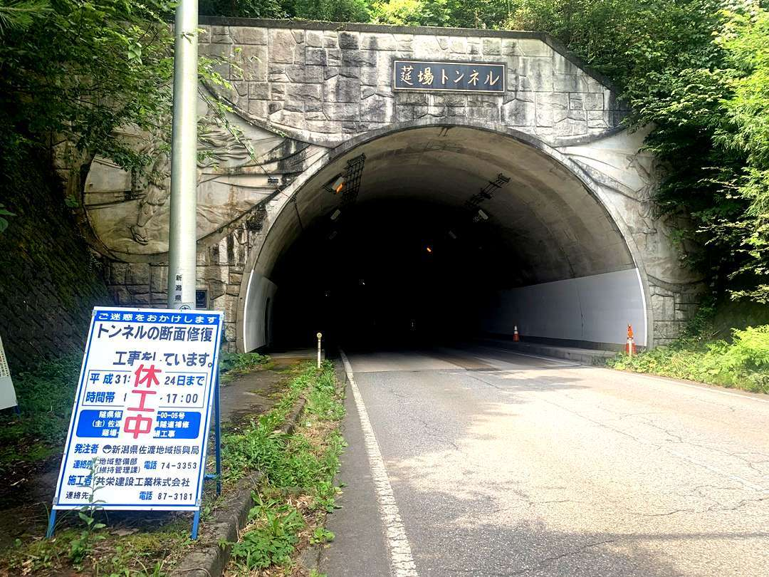 21 scariest tunnels in the world 8