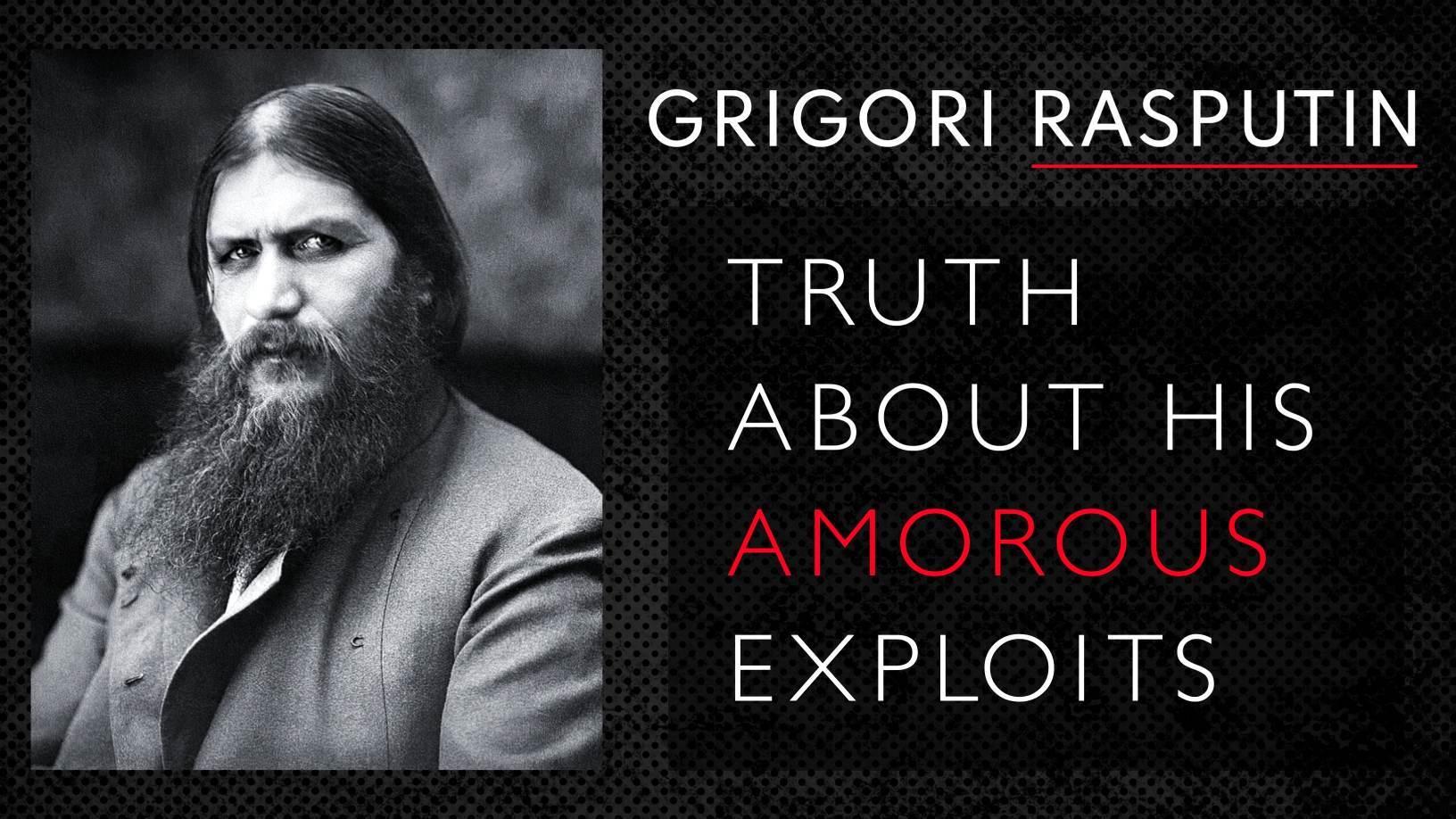 Truth and lies about amorous exploits of Grigori Rasputin 5