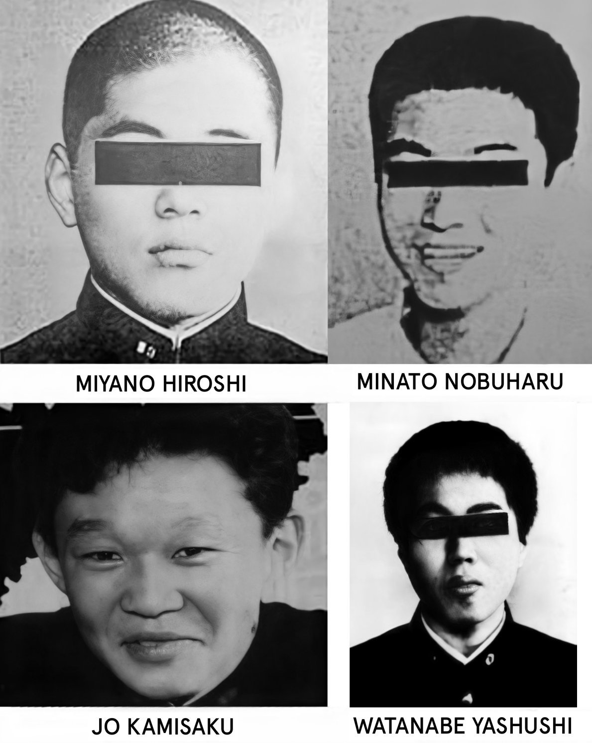 The Four Murderers Of Junko Furuta