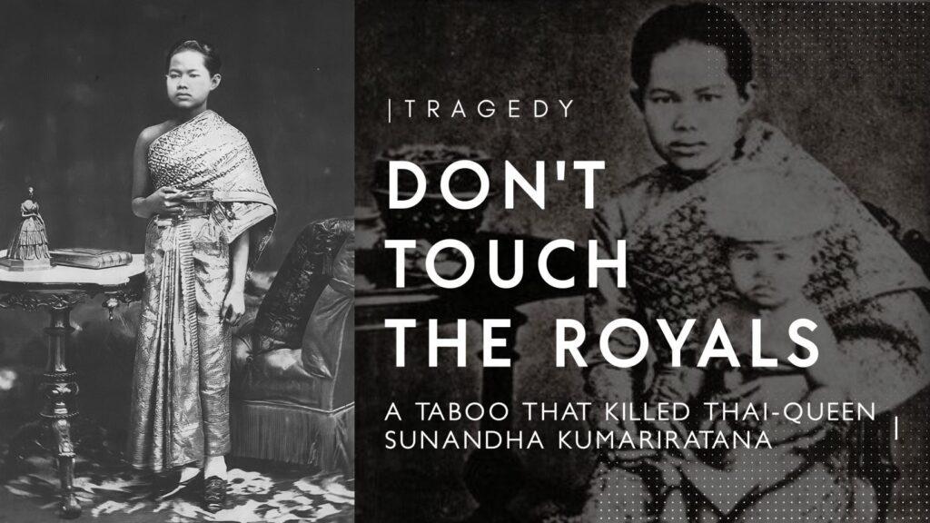 An Absurd Taboo That Killed Thailand's Queen Sunandha Kumariratana