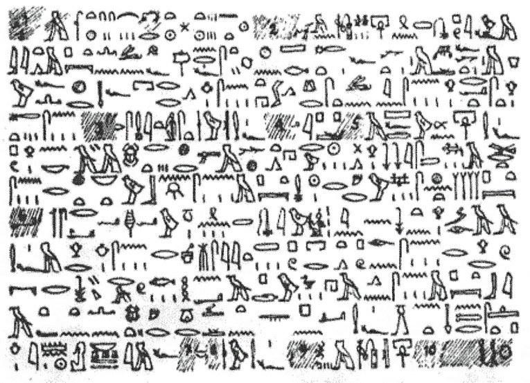 A copy of the Tulli Papyrus using hieroglyphics. ( Lifting the Veil Forum )