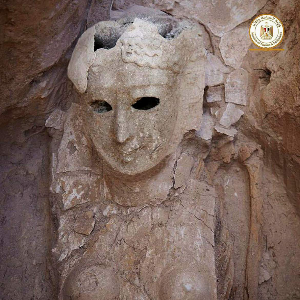 These are the remains of a mask that contained a female mummy and that were found in the tombs.