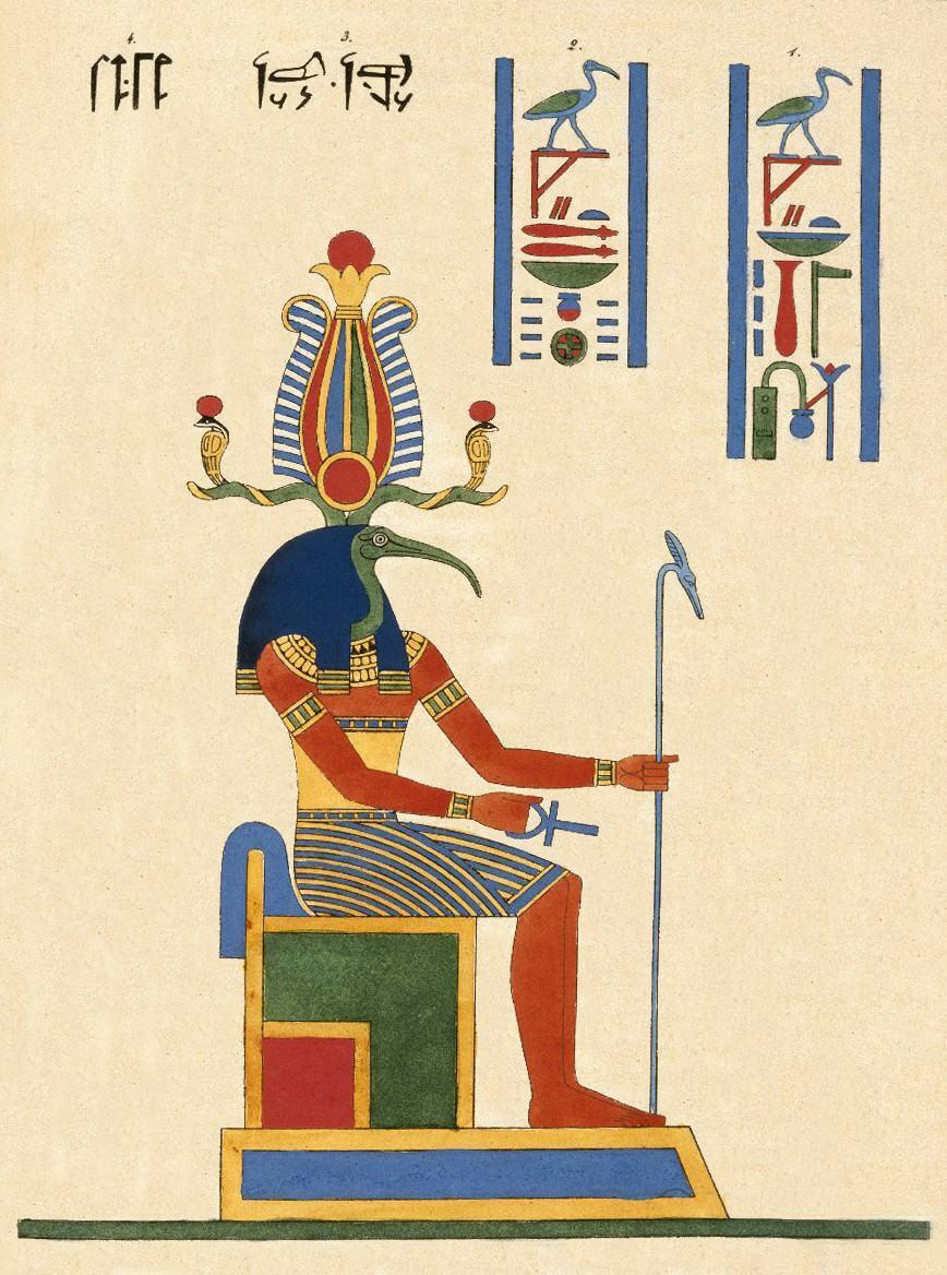 Thoth © Brooklyn Museum