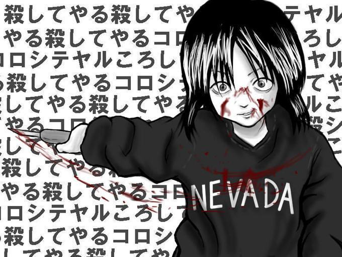 Nevada-Tan meme