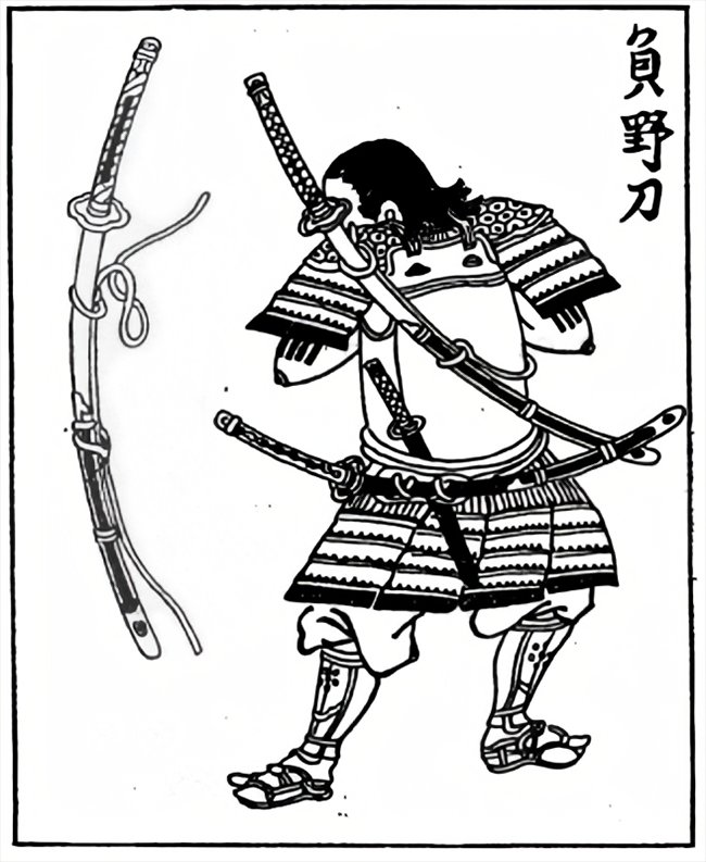 Samurai_wearing_a_nodachi