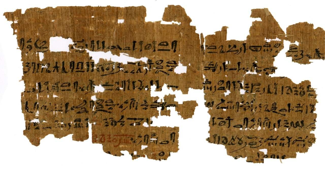 Ebers Papyrus