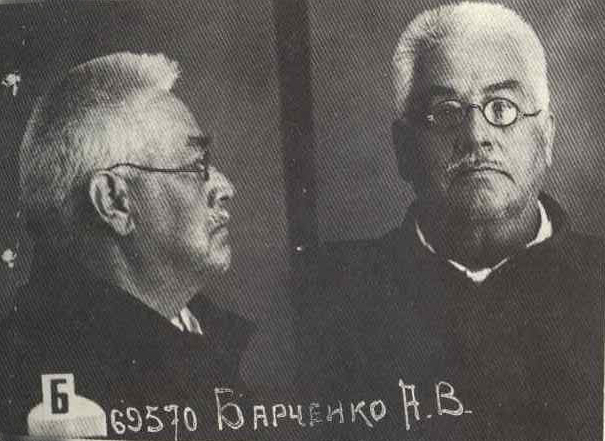 Alexander Vasilyevich Barchenko(1881-1938) was a Russian biologist and researcher of anomalous phenomena fromSt. Petersburg. In 1904 Barchenko attended the biological faculty ofKazan University, and subsequently entered Yuryev University (todayTartu University). He is known first and foremost for his researchings ofHyperboreainRussian Far Eastregion. In 1925, he met and corresponded with RabbiMenachem Mendel Schneerson, who assisted him in his research and studies of religious and mystical matters. It was the photo of Barchenko before he was executed in Moscow during theGreat Purgeon April 25, 1938.