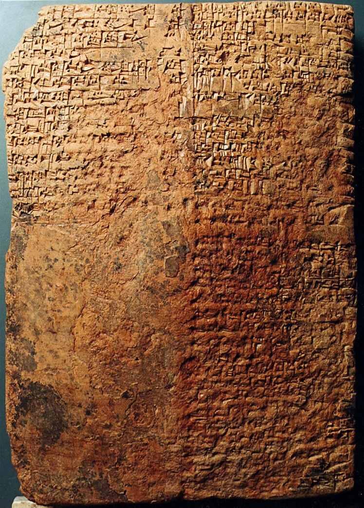 De legende van Anunnaki en Nibiru: een verborgen geheim achter de oorsprong van onze beschaving? 8