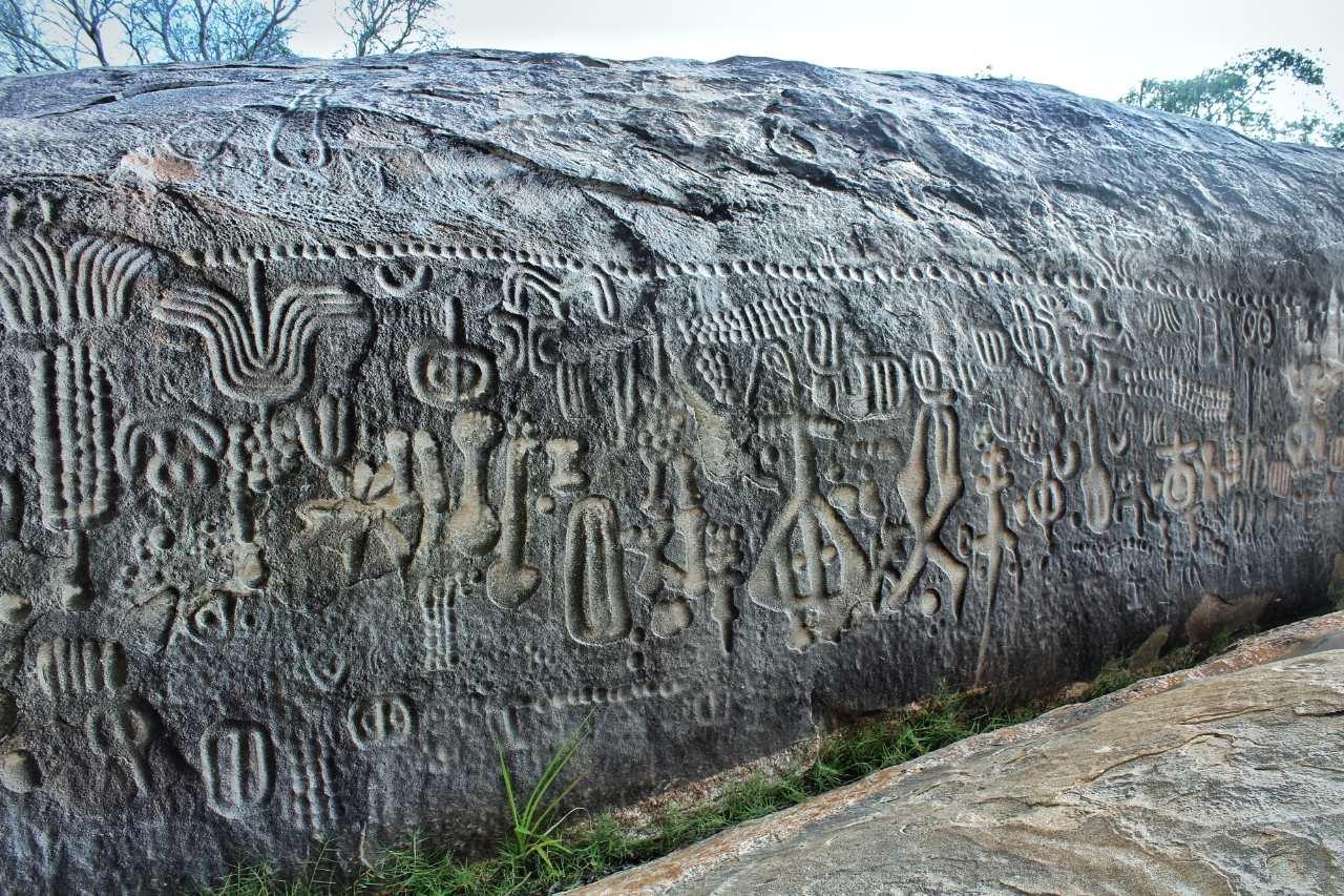 Mysterious Inga stones